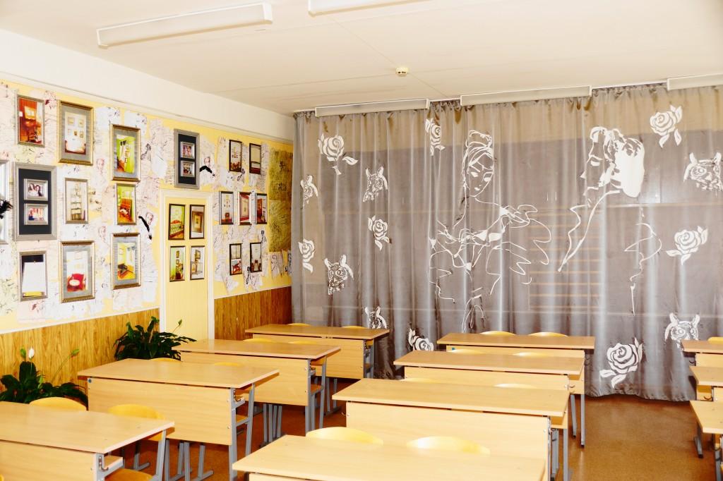 Музей имени Александра Сергеевича Пушкина