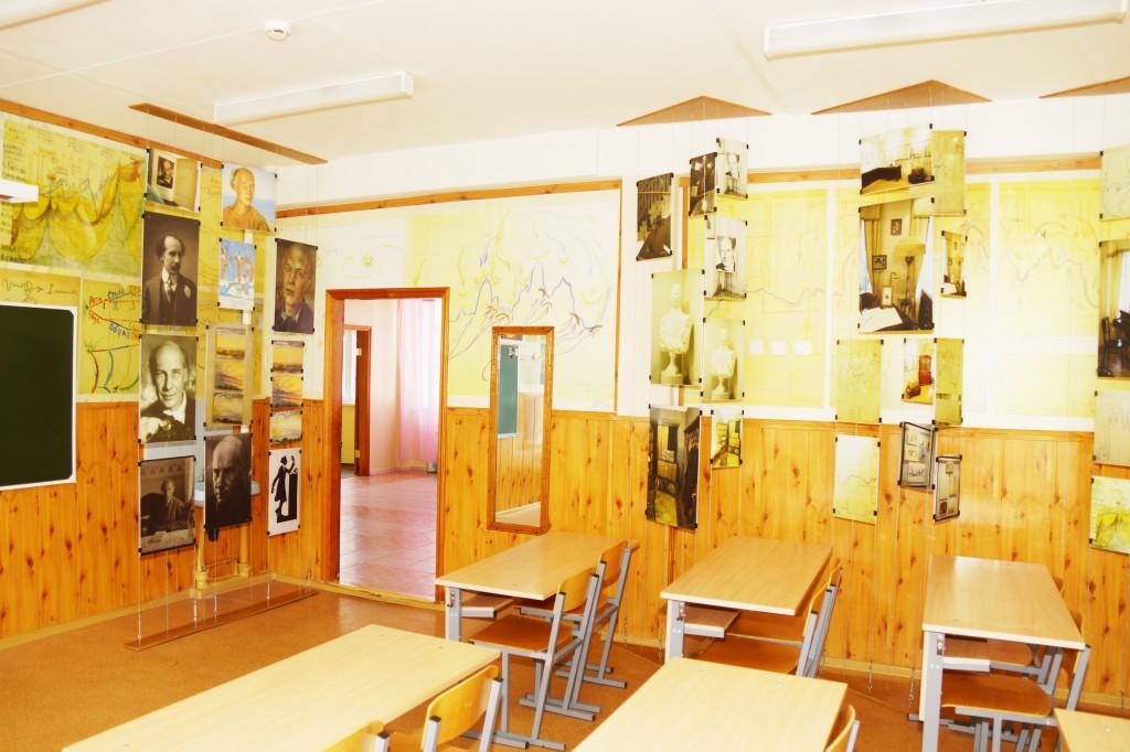 Музей имени Андрея Белого