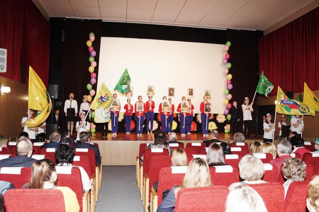 Открытие Года экологии - 2017 в системе образования города Липецка