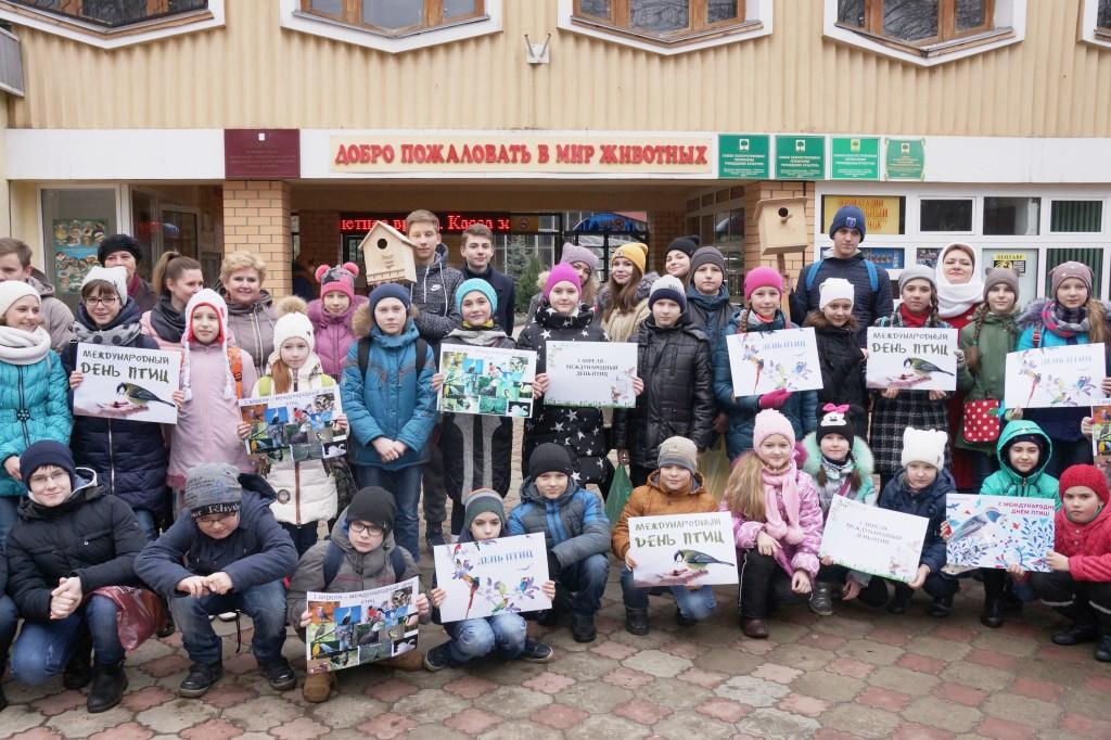 Общероссийские дни защиты от экологической опасности - 1 апреля, Международный день птиц