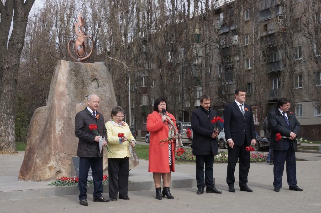 Дни защиты от экологической опасности: 26 апреля - День памяти погибших в радиационных авариях и катастрофах
