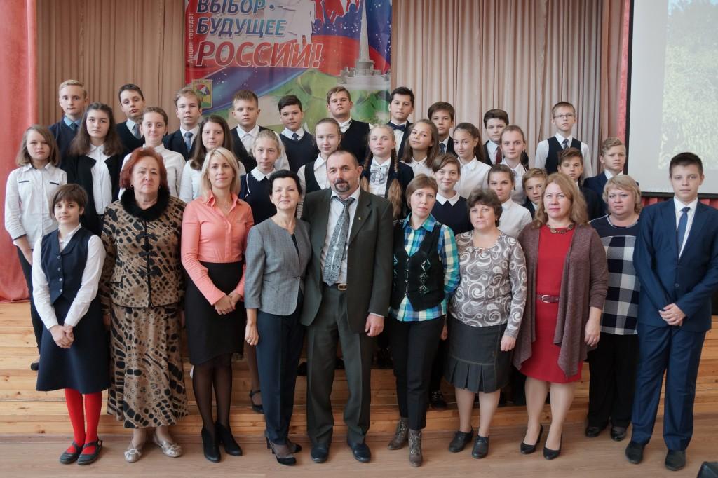 Всероссийский заповедный урок - 2017 в ЭКОлицее