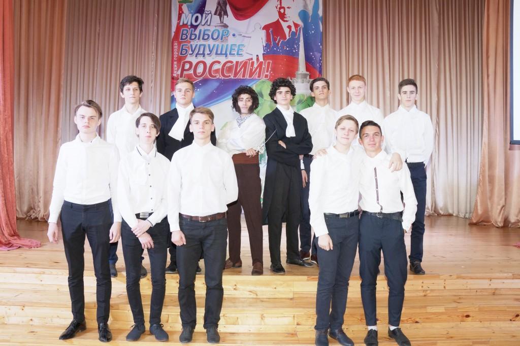 Пушкинская неделя посвященная Дню лицея - 2017