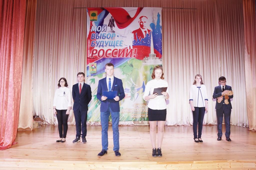 Фестиваль «Лицей — территория социальных инициатив» 9-11 классы, 2017
