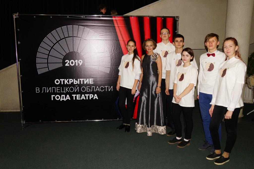 Открытие Года театра в России - 2019