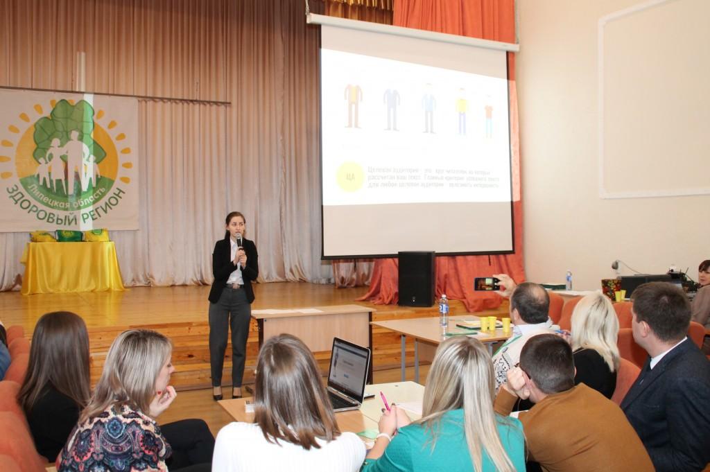 «Социально - технологический подход к реализации информационно-коммуникационной кампании приверженности здорового образа жизни»