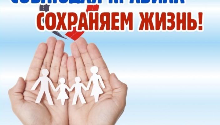 Региональный проект (Фарафонов)_0