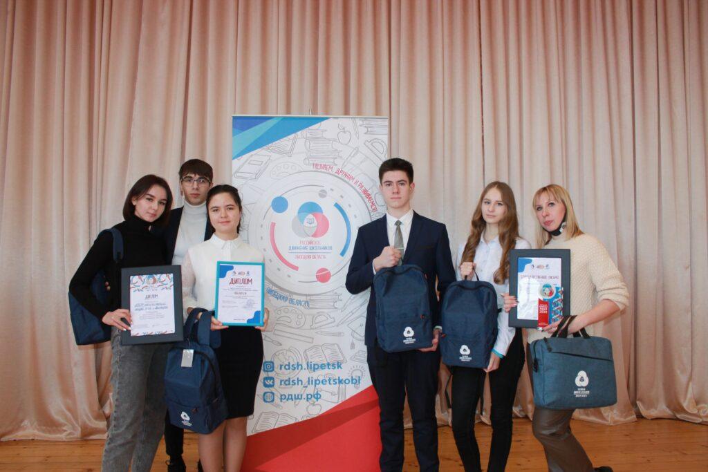 Лучшая команда РДШ в Липецкой области