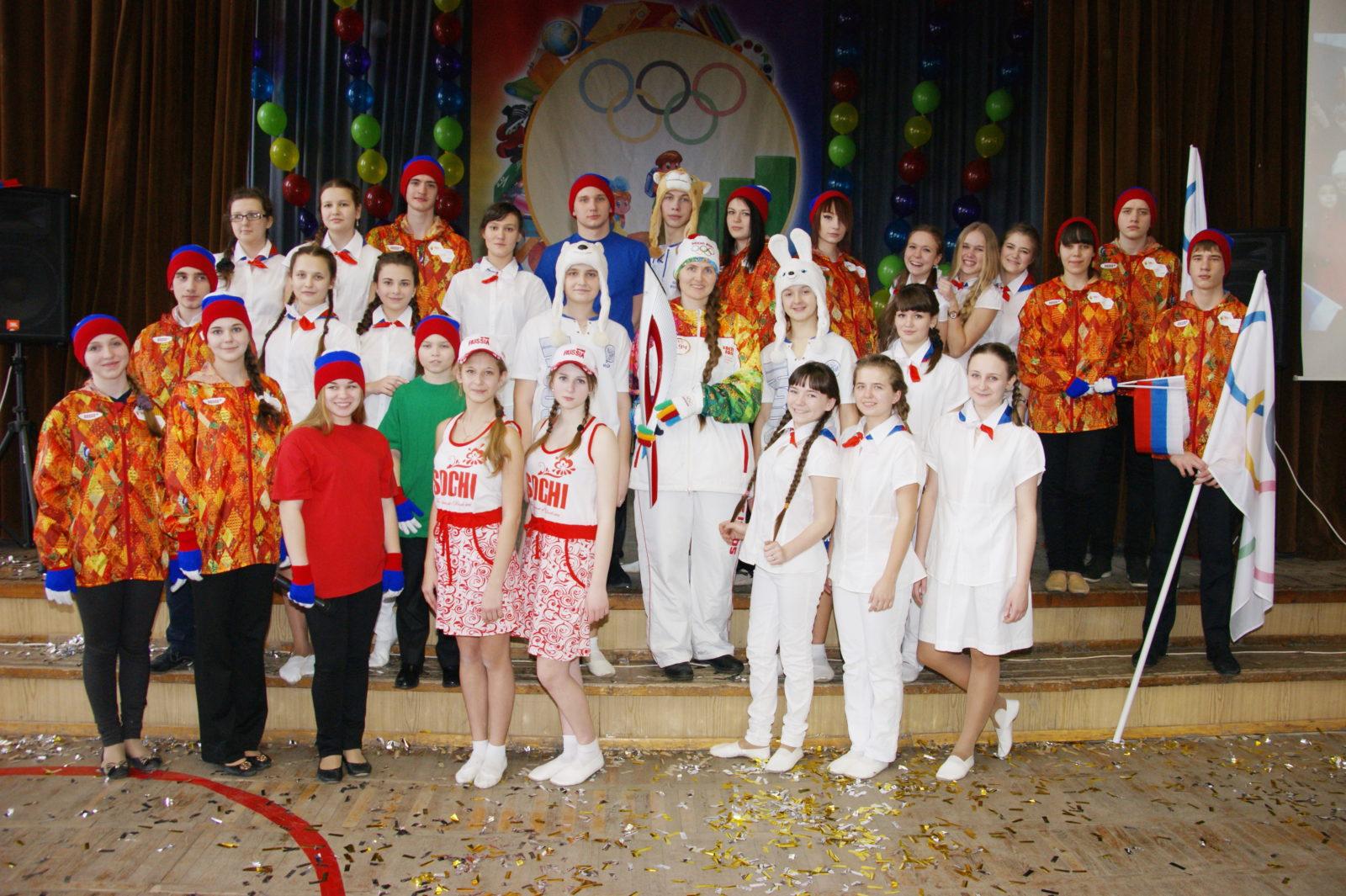 Открытие Олмпиады Сочи — 2014 в лицее