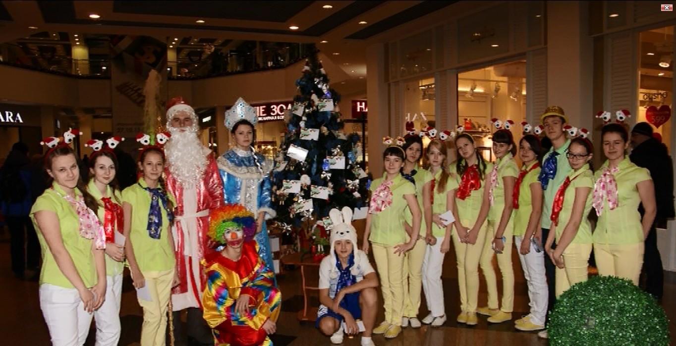 Благотворительная акция «Новогодняя сказка или Мечты сбываются» 2013-2014