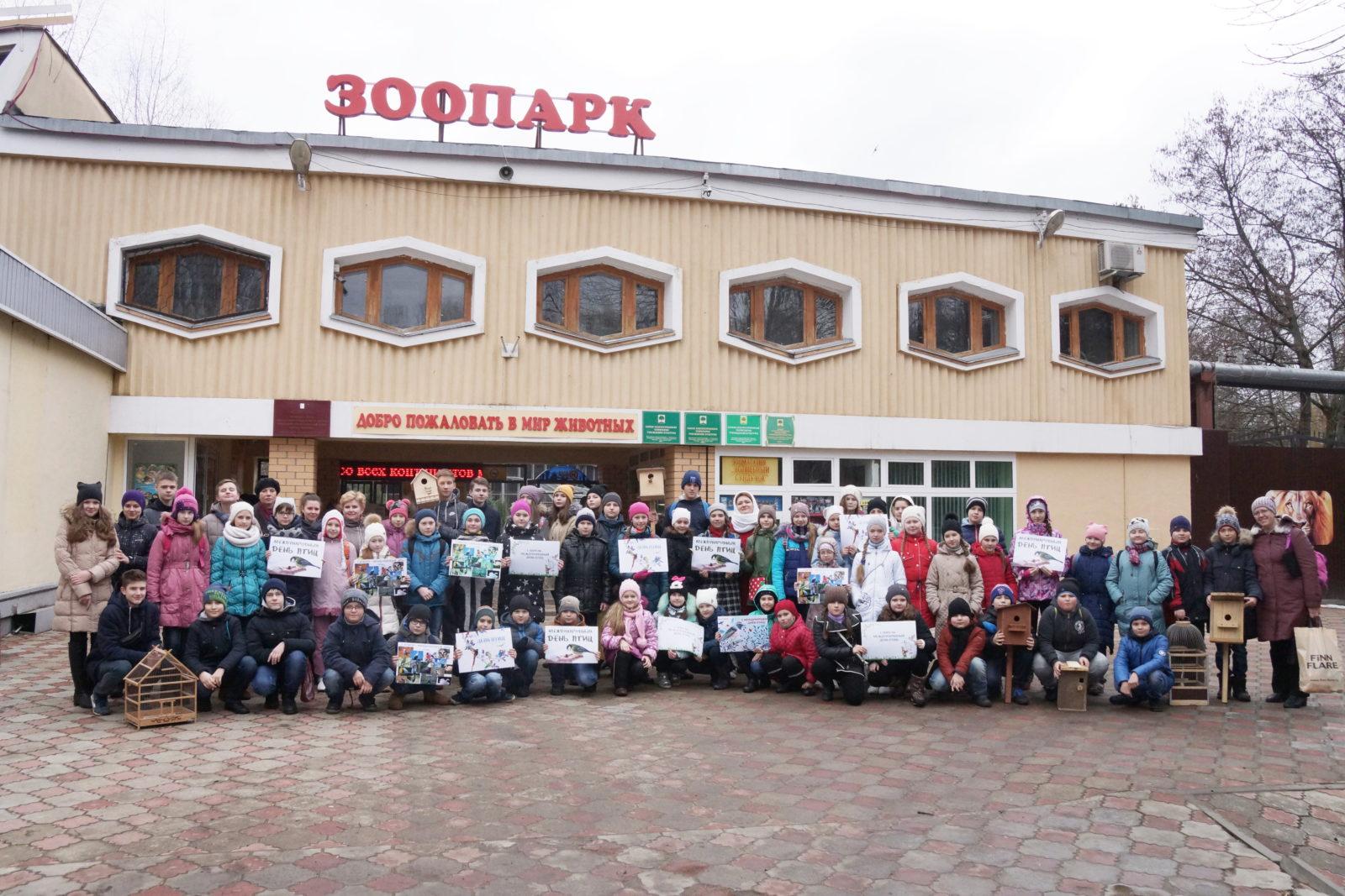 Общероссийские дни защиты от экологической опасности — 1 апреля, Международный день птиц