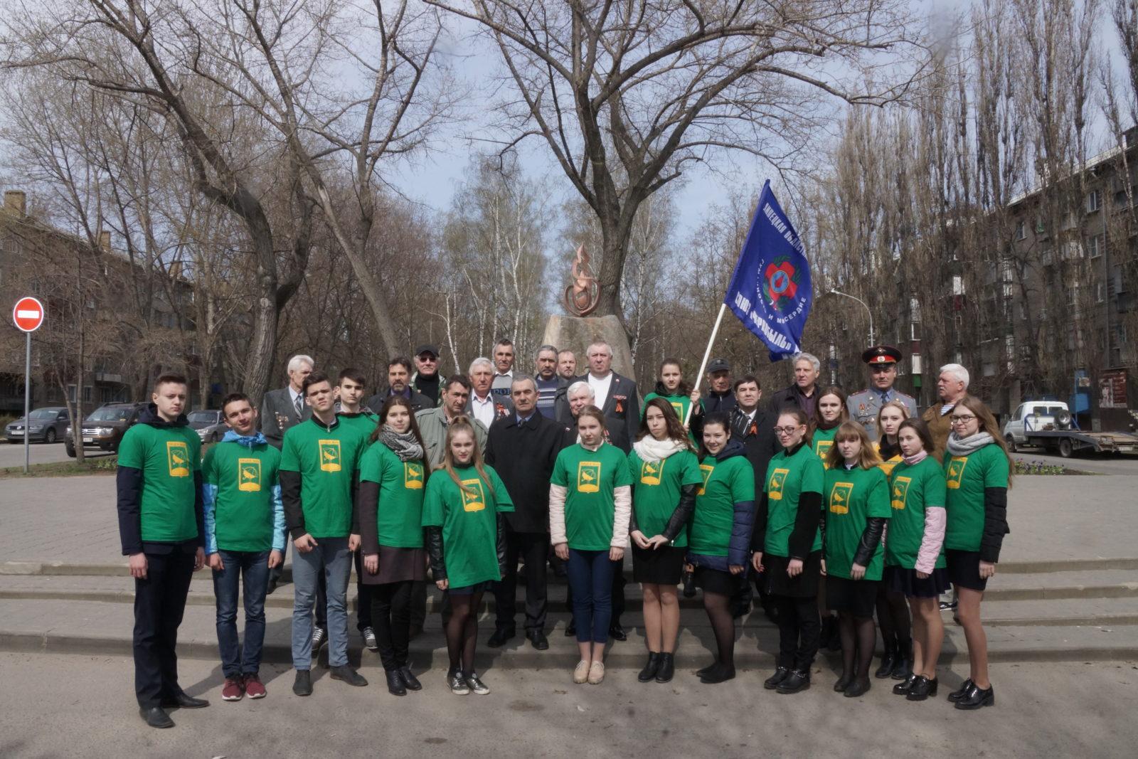 Дни защиты от экологической опасности: 26 апреля — День памяти погибших в радиационных авариях и катастрофах