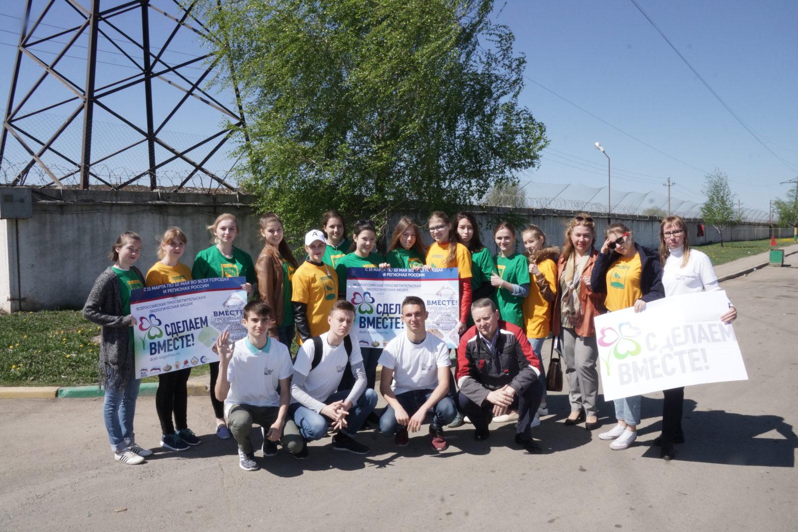 Экскурсия на «ЭкоПром-Липецк» для ЭКОлидеров лицея в рамках Всероссийской акции «Сделаем вместе!»