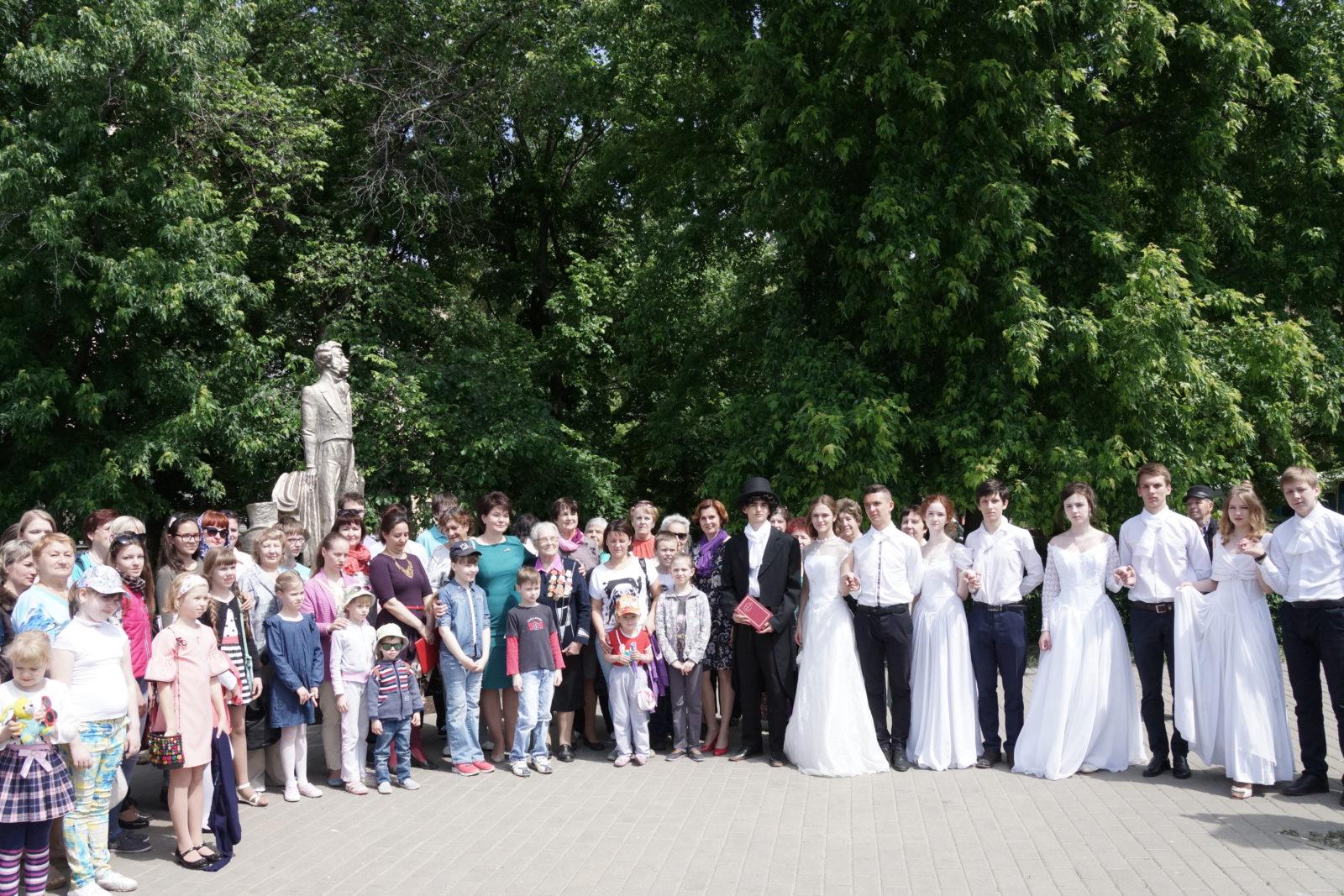 Пушкинский день России в лицее