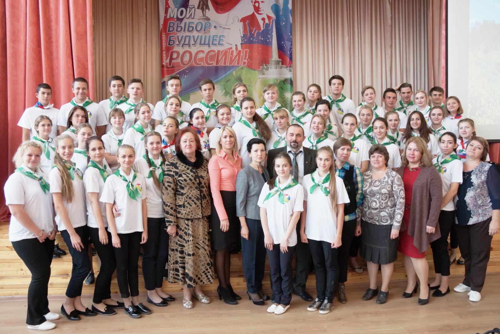 Всероссийский заповедный урок — 2017 в ЭКОлицее