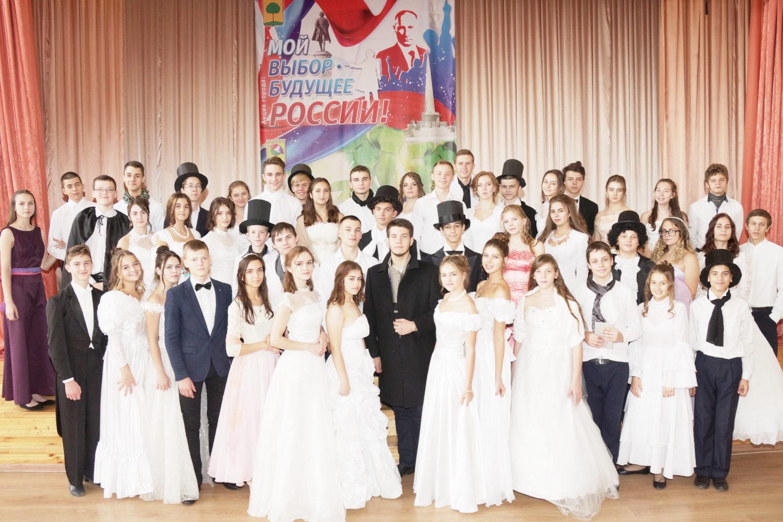 Пушкинская неделя посвященная Дню лицея — 2017