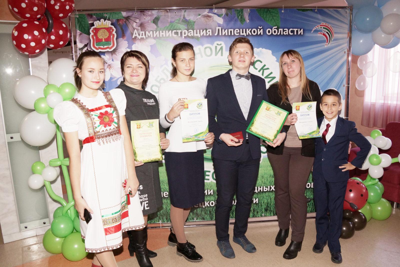 Финал VII областного Детского экологического форума