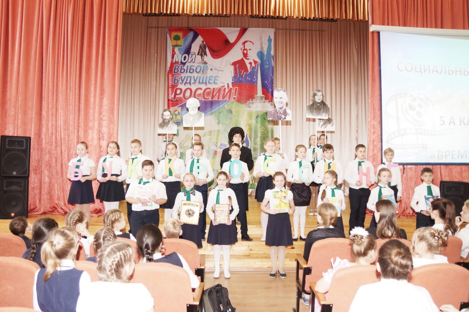 Фестиваль «Лицей — территория социальных инициатив» 5-6 классы, 2017