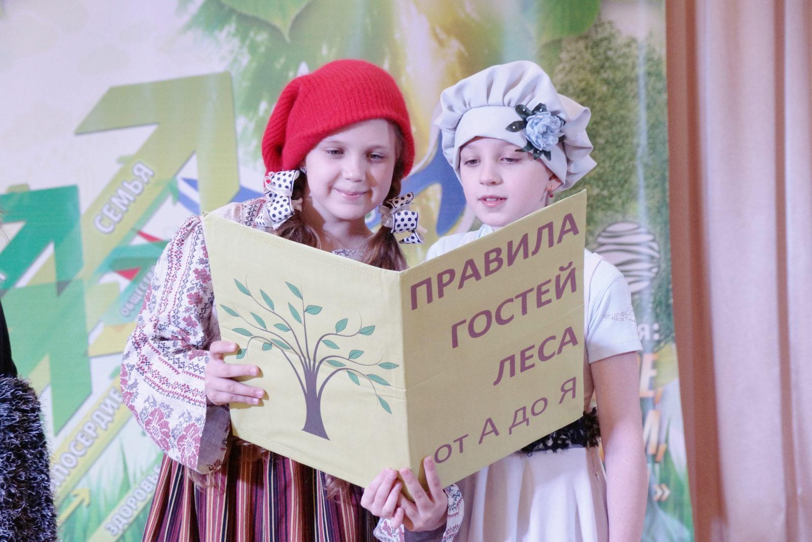 Фестиваль «Лицей — территория социальных инициатив» начальные классы, 2017