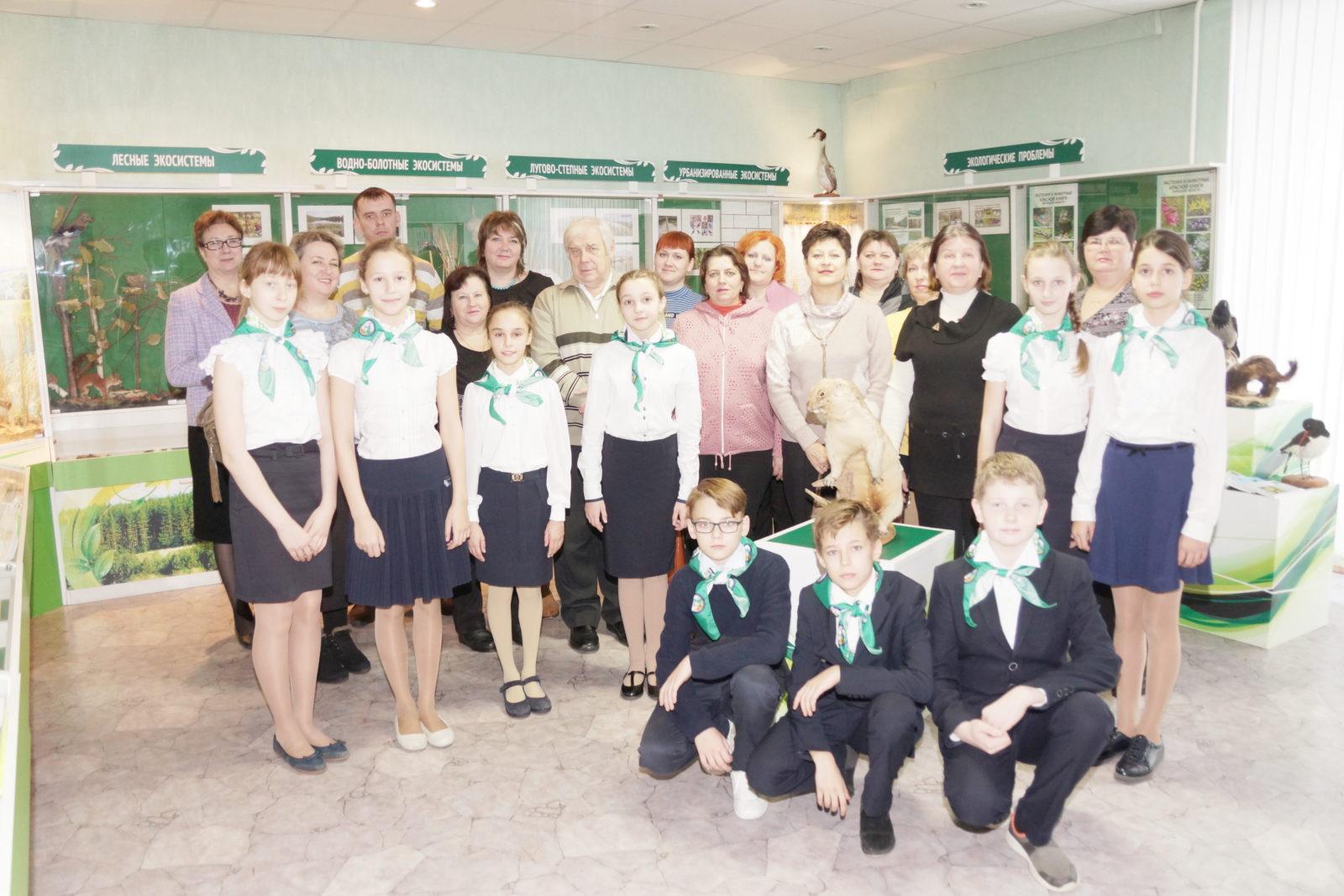 Семинар ИРО Липецкой области по теме «Социализация школьников в условиях реализации ФГОС»