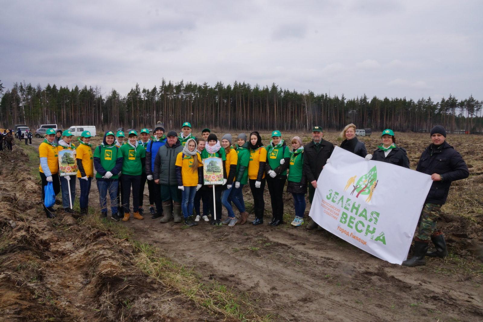 Всероссийский день посадки леса — 2018. ЭКОлидеры