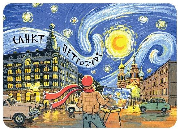 Новогодняя экскурсия в Санкт-Петербург