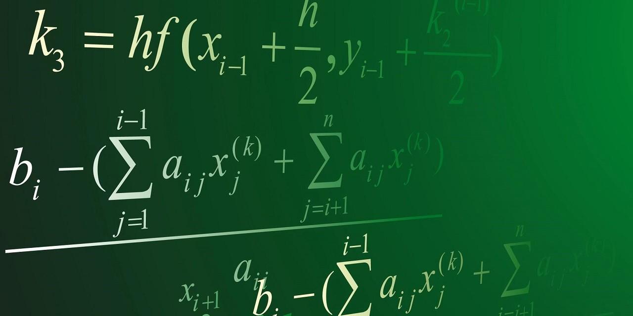 Результаты квалификационного тура олимпиады по математике «Уникум»