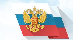 Праздник «Моя Россия»