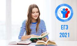 Проекты расписания ГИА для выпускников 9-х и 11-х классов